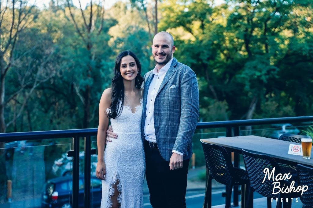 Engagement Party Venue